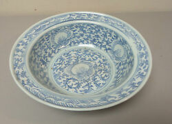 Antique Chinese Pottery Blue And White Centerpiece Bowl Qing Dynasty