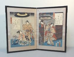 Vintage/antique Japanese Woodblock 2-panel Folding Table Screen, Signed