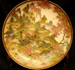 8 5/8 D Marked Koshida Japanese Taisho Period Satsuma Plate