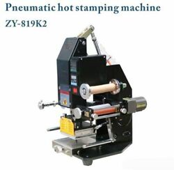Pneumatic Hot Foil Stamping Machine 80x100mm High-speed Semi-automatic Stampe If