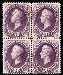 Us 218 90c Perry Used Block Of 4 Vf W/ Light Registry Cancels Scv 1400