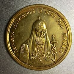 Russian Religious Table Medal Patriarch Pimen 10th Anniversary Of Service