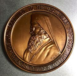 Orthodox Religious Table Medal Visit To Usa Of Patriarch Bartholomew In 1990