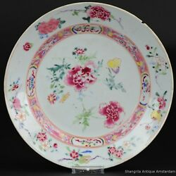 Antique Chinese 18th C Porcelain Plate Famille Rose Plate Marked Base Qing