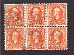 Us 229 90c Perry Used Block Of 6 Vf-xf W/ And039regand039 Cancels Scv 1200