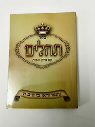 Tehillim With Ethics Of The Fathers Full Hebrew Dotted Judaica Isreali