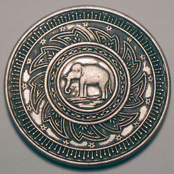 Asian Medal With Elephant Design 38mm 29g Silver Plated Copper, Rare K6.3