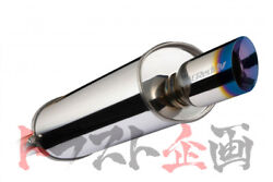 Trust Greddy Power Extreme Stainless Muffler 86 Zn6 F20a 10113301-1