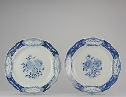 Antique Pair 18th Chinese Porcelain Charger Flower Garden Antique