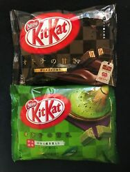 Japanese Nestle Kit Kat Green TeaDark Chocolate 12 mini bars 12345 set FS!