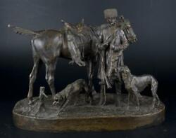 Decor Art. Russia. Bronze Woerffel. Whipper with hounds.