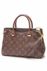 Louis Vuitton Pallas BB Crossbody Bag - Monogram
