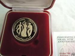 2007 Independence Day Coin Performing Arts 1/2oz Fine Gold, Proof, 332 Minted