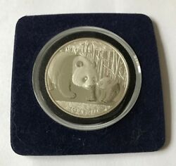2011 1 Oz Silver Chinese Panda Coin Brilliant Uncirculated
