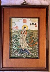 1796-1820 Chinese Porcelain Plaque-jiaqing .signed.