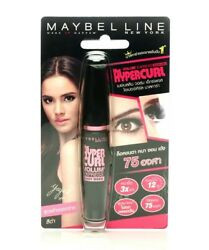 MAYBELLINE NEW YORK MASCARA THE HYPERCURL VOLUM EXPRESS EASY WASH FOR MAKE UP