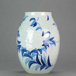 Wanglin 1972 Artist Marked Celadon Anhua Vase Dated 2001 Chinese Porce...