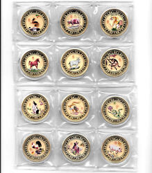 Chinese 12 Zodiac Colored Medals 24k Gold Plated 40mm 26.5g With Coa B7
