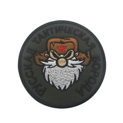 Russian Tactical Beard Embroidered Morale Hook amp; Loop Patch Emblem Badge Forest