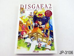 Disgaea 2 Character Collection Japanese Artbook Japan Art Book Us Seller