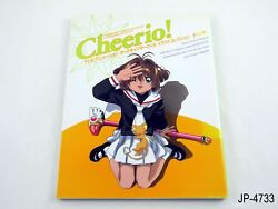 Cardcaptor Sakura Cheerio 1 Illustration Collection Japanese Artbook Us Seller