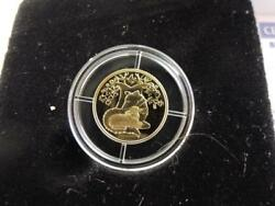 2007/2008 Biblical Art Wolf With The Lamb Pr Coin 1 Nis 13.9mm 1.24g Gold/999