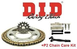 Yamaha Rd250 Lc 80-85 Did Chain And Sprocket Kit + P2 Kit
