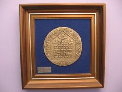 Blessed Be The Home Modelia 150mm 370g Pure Silver Medal With 310x310mm Frame