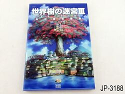 Etrian Odyssey Iii 3 Official Setting Collection Japanese Artbook Us Seller