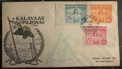 1943 Manila Japan Occupation Philippines First Day Cover Fdc Kalayaaan