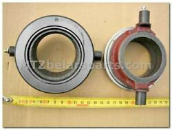 Mtz 501601180a Release Lever Assembly For Tractor Belarus Clutch