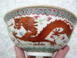Chinese Porcelain Bowl With Kuang-hsu 1875 -1908 Mark Or Period - Repaired