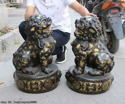 China Old Wood Carved Painted Bei Jing Palace Door Guardian Foo Dog Lion A Pair