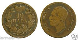 C941 Serbia 10 Para 1868 Km3 2nd Types - Medal And Coin Rotation