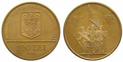 H238 Romania 100 Lei 1998 Independence 120 Years Anniversary Bronze Coin Pattern