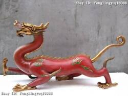 China Regius Palace 100 Pure Bronze Handwork Cloisonne Beast Lcuky Fly Dragon