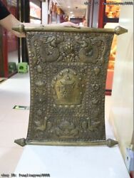 China Palace Copper Bronze Lucky Two Dragon Thangka Wall Hanging Shrine Screen