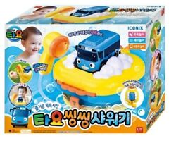 Tayo Bubble Shower Bath Water Play Car Wash Toy Baby Infant Kids