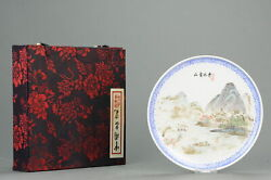 Perfect Chinese Porcelain 20c Proc Landscape Plate In Box Marked Base[z...