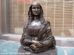 Western Signed Bronze Copper Statue Art French Mona Lisa Sculpture Statue