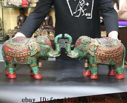 Tibet Copper Inlay Turquoise Coral Gemstone Fengshui Elephant Animal Statue Pair