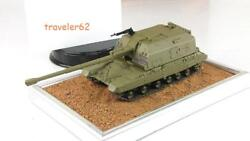 Eaglemoss 2S19 MSTA-S 1:72 self-propelled howitzer diecast +mag №47 Russian Tank