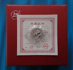 Shanghai Mint2015 China 3rd Panda Coin Collection Expo Platinum 1/10ozrare