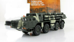 Eaglemoss RSZO 9K58 BM-30 Smerch 1:72 Soviet army tank  diecast model