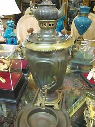 Antique Russian Imperial Brass Samovar With A Tray,teapot And Bowl