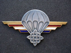 Croatia Army Special Forces, Gold Paratrooper Wings, Parachute, Numbered, Rare