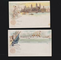 Columbian Exposition Souvenir Postcard Set Of 8 Different Unused On Ux10 Vf-xf