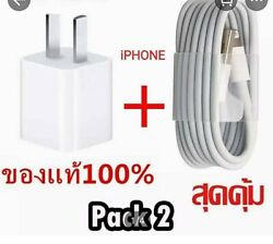 Genuine Iphone 1 Meter Cable With 5 W Charger 100 Genuine Adapter