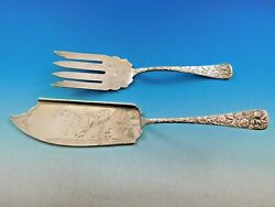 Arlington By Towle Sterling Silver Fish Serving Set W/ Japanese Castle Bc Floral