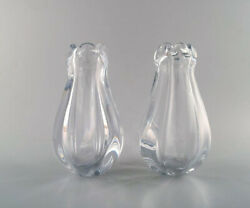 Vicke Lindstrand For Orrefors. A Pair Of Stella Polaris Vases